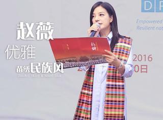 许久不上线的赵薇,用一件衬衫和撞色围巾来玩high民族风