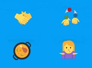 emoji已经完全失控了!2017年emoji多了哪些新表情?