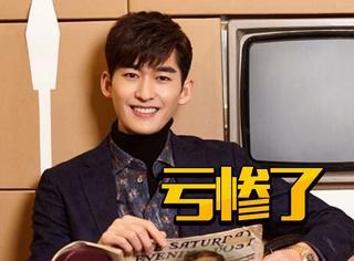 """""""限韩令""""53部电视剧无限延期,最受影响的不是韩国人,而是张翰!"""