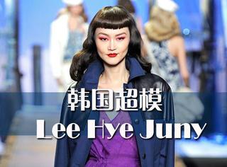 这个韩国模特乍一看有点像刘雯,不过台步可比大表姐还要骚气