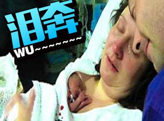 医生说早产女婴只能活几分钟,没想到妈妈拥她入怀时,奇迹竟然发生了~