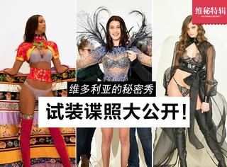 维密大秀前公布试装照,中国风造型内衣竟然不是给刘雯的?