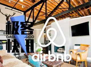 【极客快讯】传Airbnb或将收购小猪短租!