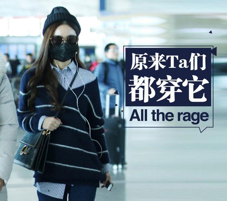 【明星同款】赵丽颖瘦了后衣品却是越来越好,这时髦感也是不断蹿升!
