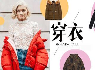 【穿衣MorningCall】学会这么穿,羽绒服也能穿出时髦感!