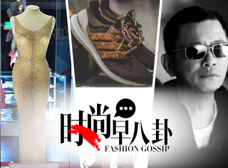【时尚早八卦】Gucci联手王家卫拍大片,LV 合作款非售鞋竟有莆田气质!