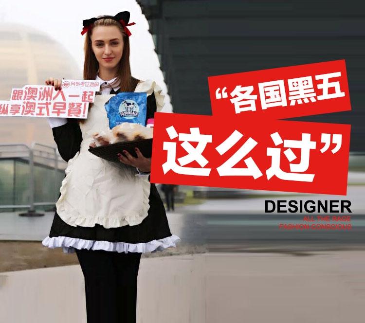 """为了迎接""""黑五"""",各国的模特上街玩起cospaly给用户近距离感受本国风貌!"""