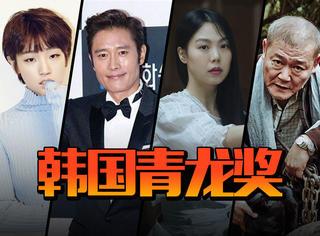韩国电影青龙奖用最佳男女主告诉你,丑闻不可怕演技才重要!