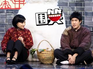 《喜剧总动员》今晚总决赛,蒋欣和袁姗姗都扮上了老年人