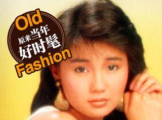 张曼玉:20岁甜美可人、30岁先锋时髦、40岁摩登知性……她才是超级时尚达人!