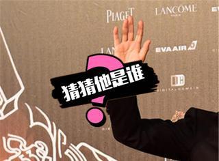 【猜猜TA是谁】他靠相声小品出道,曾与林志玲拍床戏