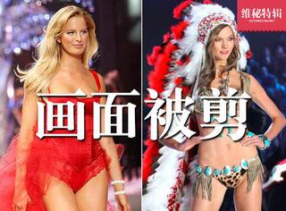 维密历史上有两位超模都惨遭画面被剪,而她们正好是大KK和小KK