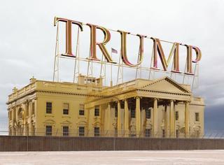 到了2020年,白宫会变成这个鬼样子?!