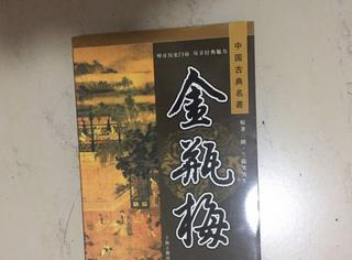 在北京地铁看小黄书是什么样的体验?