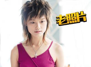 【老照片】2005年的李宇春,当年也是前所未有的风格
