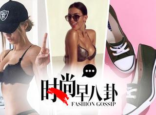 【时尚早八卦】 C罗女友21岁嫩模亮相,匡威帆布高跟鞋下月开售,不能更丑!