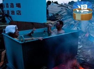 气温骤降真TM冷,还是好好泡个温泉吧……推荐世界最强温泉组