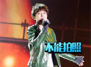 吴青峰再发微博劝阻演唱会拍照:你没那么多理所当然的权利