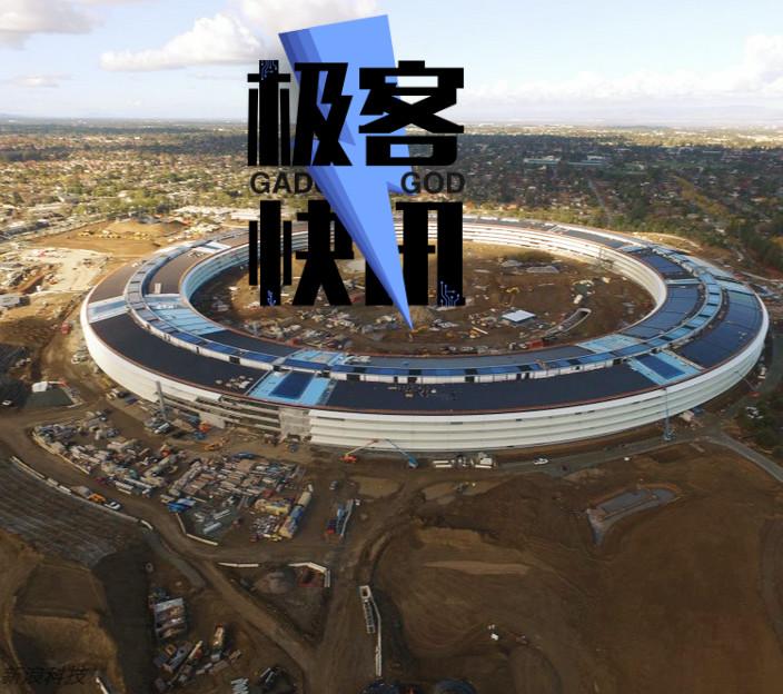 【极客快讯】韩国亿元开发机械战警!乔布斯遗作居然是苹果飞船总部!