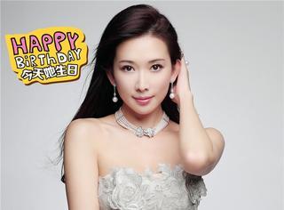 【今天TA生日】林志玲:公认的高情商,弯着身子做事
