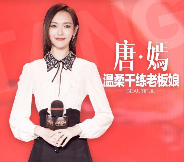 唐嫣把一身简约黑白配的连衣裙,穿出了既温柔又干练的味道!