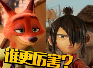 《疯狂动物城》PK《久保与二弦琴》,谁会是今年最好看的动画?