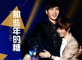陈学冬澄清跟郭敬明只是朋友,但你们那些年发的糖甜到难忘啊!