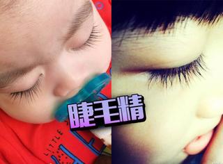 靳东儿子睫毛长的逆天,韩寒、刘烨、赵薇的孩子也都是睫毛精