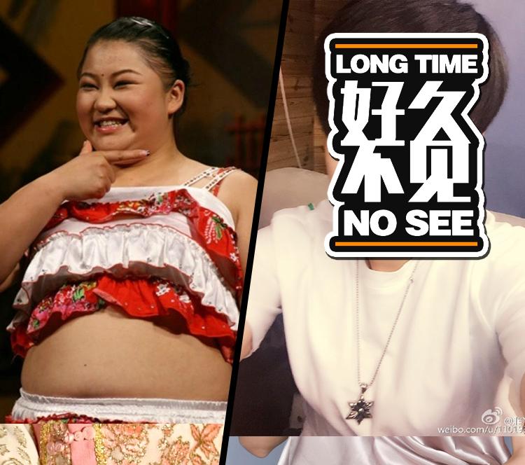 【好久不见】赵本山的徒弟胖丫,最近狂瘦110斤,完全认不出!