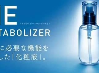 日本18款屡次刷新全球销量榜的化妆水!
