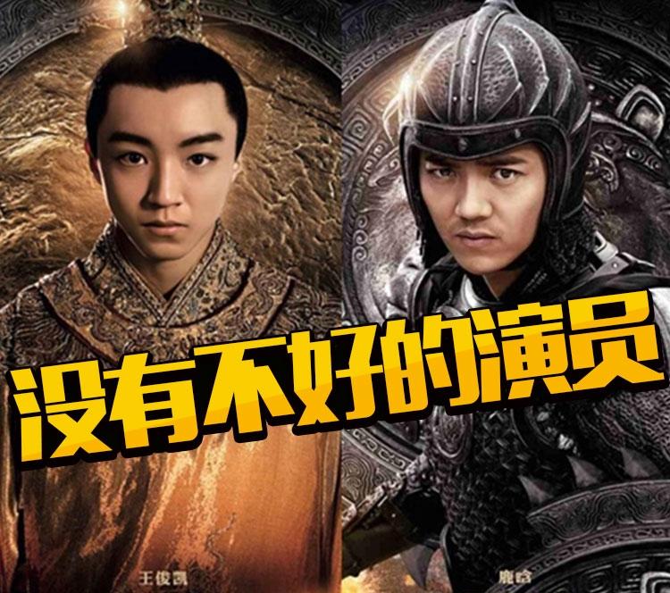 张艺谋谈鹿晗王俊凯:我们要爱护演员,他们代表了中国人的形象