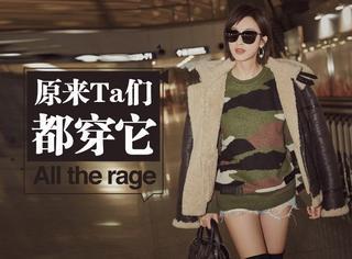 【明星同款】看了那么多机车夹克,还是张俪这样在里面搭件迷彩毛衣最个性!