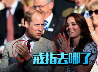 威廉王子为啥不戴婚戒?原因很简单也太任性