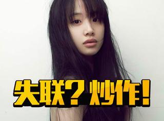 《老腔》导演流泪摔凳子骂女主李梦,原来这一切又都是炒作!