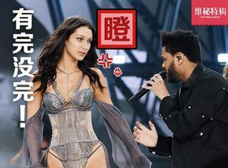 """前男友变维秘演唱嘉宾硬要跟Bella互动 结果被她甩了一脸""""WTF""""!"""