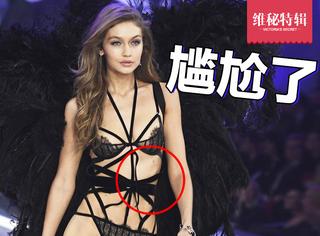 尴尬了,维密T台上Gigi穿的内衣竟然是坏的!