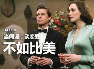如果说布拉德·皮特和朱莉离婚是因为这部电影,鬼才相信!