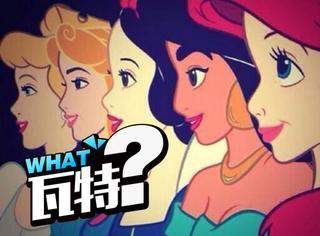 你发现没?迪士尼公主们大部分都没妈