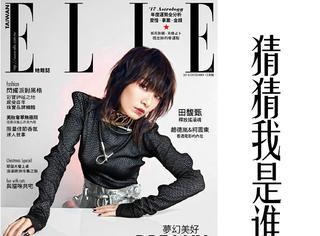 台湾版时尚杂志有特异功能,明星上镜集体变脸,观众直呼:认不出!
