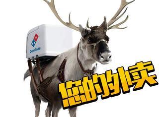 日本餐厅想用驯鹿送外卖,然而结果有些失控