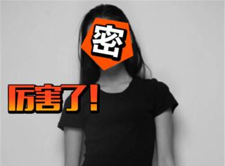 身高178的16岁女孩被赞万年一遇东方美女,看来千年out了
