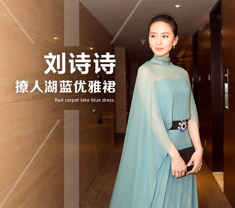 美如穿越画   刘诗诗裹了一身特效,一件仙女裙就能掀起刷屏!