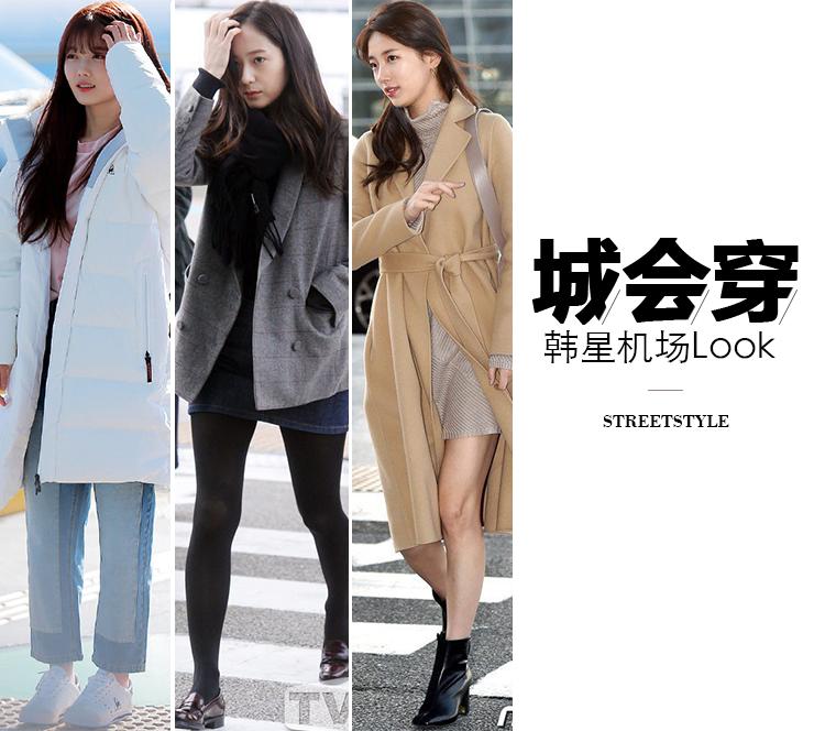年末机场也热闹!金裕贞可爱造型、裴秀智大秀长腿,但都离不开这件大衣!