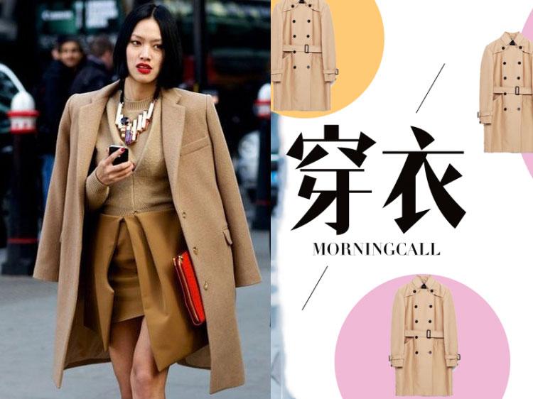 【穿衣MorningCall】驼色大衣这么百搭又显气质,冬天穿它就对了!