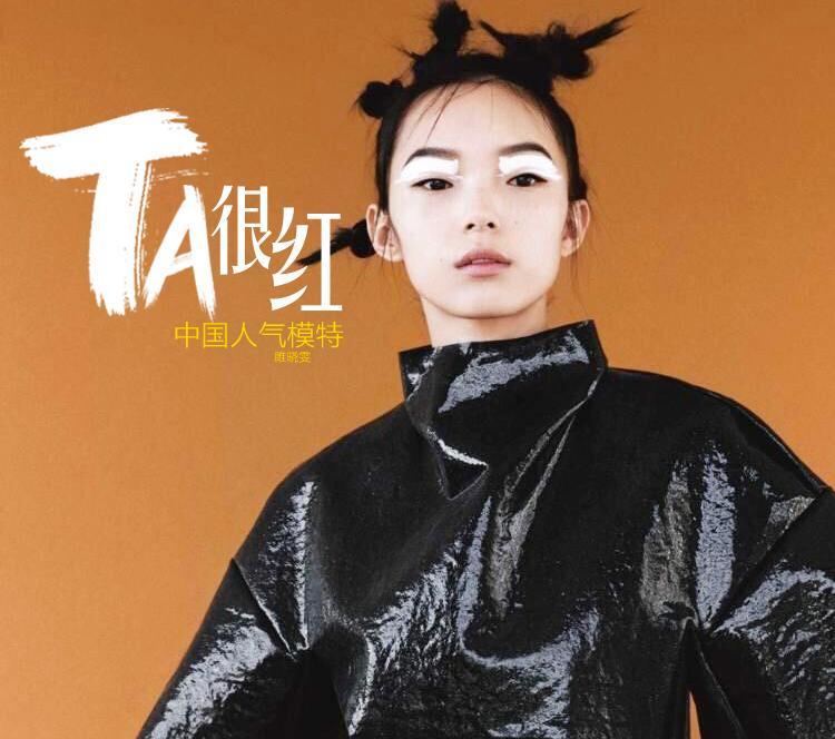 """她是比刘雯更具东方魅力的面孔,首次登上维密舞台被老外直呼""""东方娃娃""""!"""