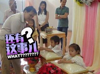 确定没演韩剧?泰国一对3岁的龙凤胎结婚了!