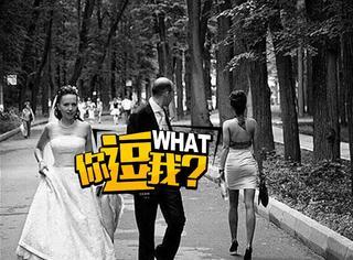 看摄影师抓拍的爆笑瞬间,原来婚礼也能有趣