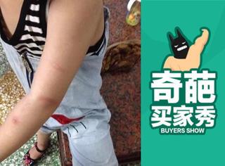 【奇葩买家秀】这个竹条神器专治熊孩子
