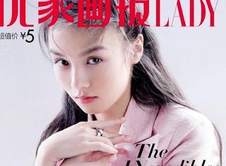 春夏一口气拍了8个封面:温柔、知性、时髦、清新……你爱哪一个她?