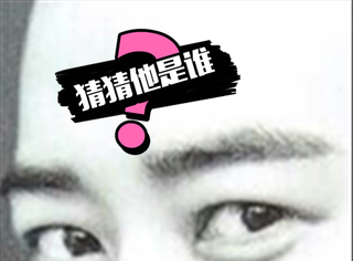 """【猜猜TA是谁】他毕业于北电  是""""帝王专业户"""""""